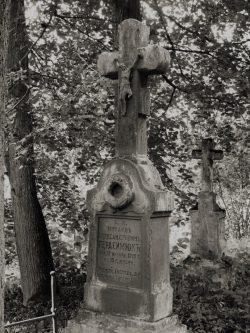 Jakub Sakowicz - Cmentarz prawosławny w Wyrykach-Adampolu (3)