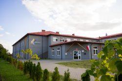 Monika Adamczyk - Gminna Biblioteka Publiczna w Wyrykach