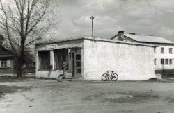 Sklep spożywczo-przemysłowy w Zahajkach - 1980 r.