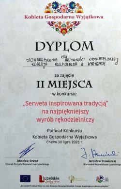 """Dyplom za zajęcie II miejsca w kategorii """"Serweta inspirowana tradycją"""" Stowarzyszenie Aktywności Obywatelskiej Koalicja Kulturalna w Wyrykach"""